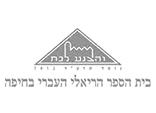 בית הספר הריאלי בחיפה
