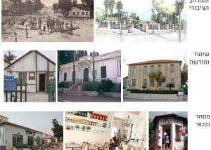 Open_Museum_Gadera